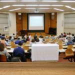 【講演会情報】11月18日「第一経理」主催の定例会で代表の荻津が登壇